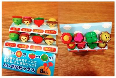 100円ショップのグッズ_ピックの画像