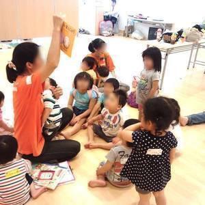 神奈川県子どもイベントセミナーの画像
