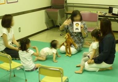 神奈川県子どもイベント英会話の画像