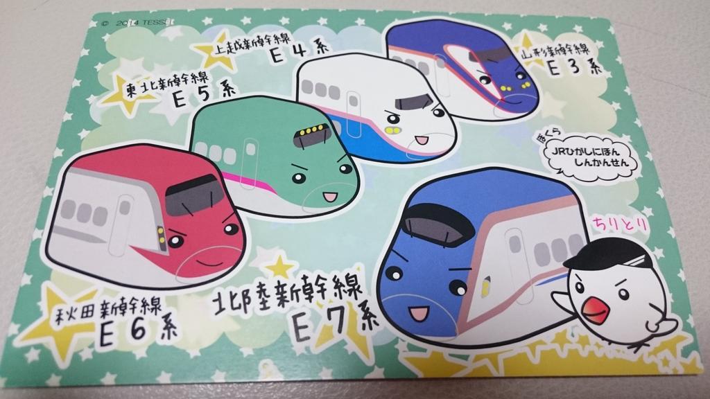 東京駅おすすめプレゼントの画像