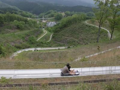 茨城県の公園奥日立きららの里の画像