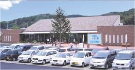 買い物道の駅東京神奈川八王子のイメージ画像