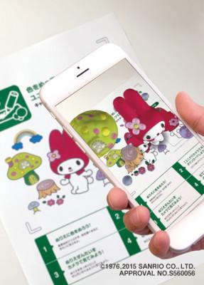 サンリオファン必見!アプリ『UNIQLO CAMERAでPON!』全国キャンペーン開始!|ユニクロカメラ