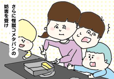 お弁当づくり_3