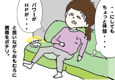 お弁当づくり_6