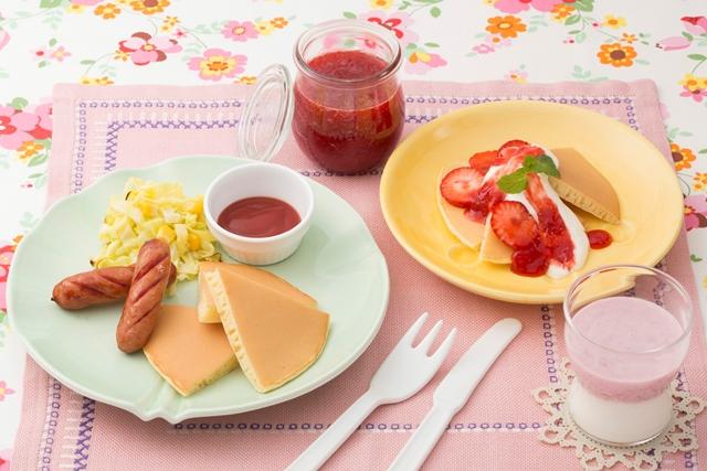 親子教室料理教室の画像