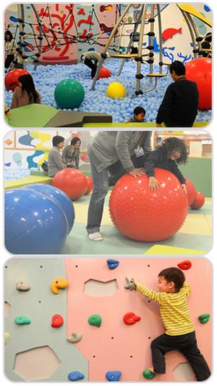 テラスモールで子どもが室内の遊具で遊びを楽しむ画像