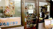 幼稚園の手作りを代行してくれるお店の画像