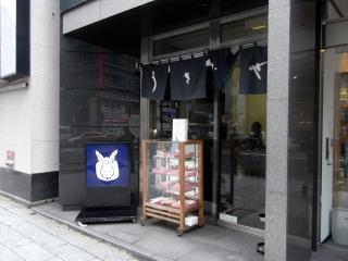 東京のお土産で人気スイーツ、うさぎやのどら焼きの店外画像