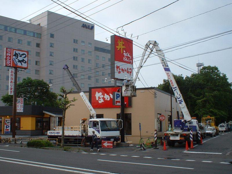 なか卯千歳店新築工事 工事風景  工事概要:北海道千歳市北栄 木造平屋 132.075㎡