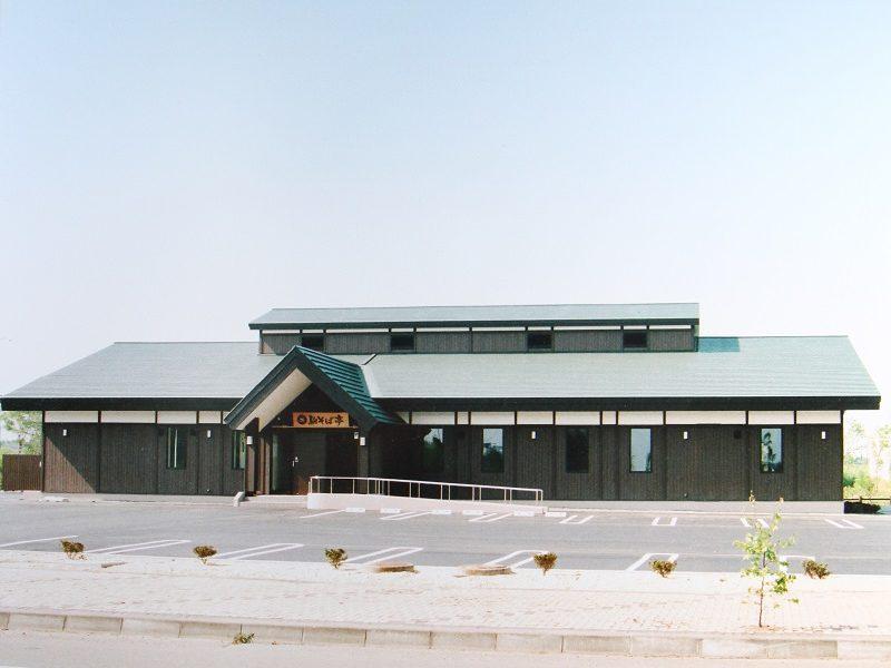 北のそば情報館店舗「駒そば亭」新築工事 外観  工事概要:北海道千歳市柏台 鉄骨平屋 529.25㎡