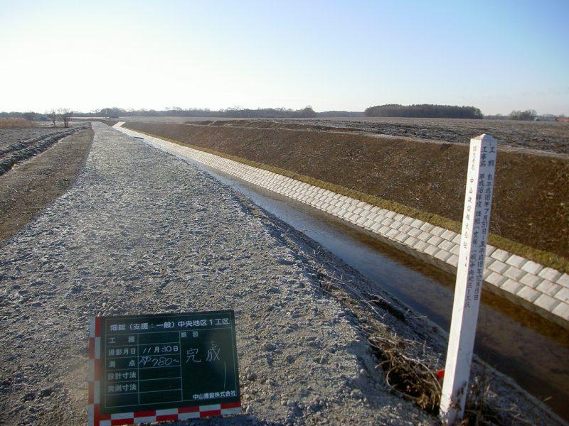 平成19年度 畑総(支援:一般)中央地区 1工区 工事始点方完成風景  工事概要:北海道千歳市中央 明渠排水路整備 L=482m 土砂掘削量 3,792㎥ 低水護岸工 連結コンクリートブロック張 1,743㎡