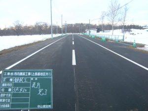 市内舗装工事(上長都地区) 完成風景  工事概要:北海道千歳市上長都 南01号道路 道路改良工事 L=129.0m W=16.0m(車道部6.0m、停車帯(路側帯)2.5m×2、保護路肩0.5m×2、素掘り側溝2.0m×2)舗装総面積 2,980㎡