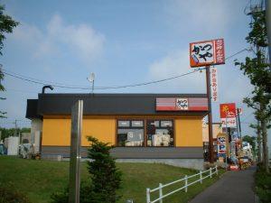 かつや千歳店新築工事 外観  工事概要:北海道千歳市北栄 木造平屋 130.42㎡