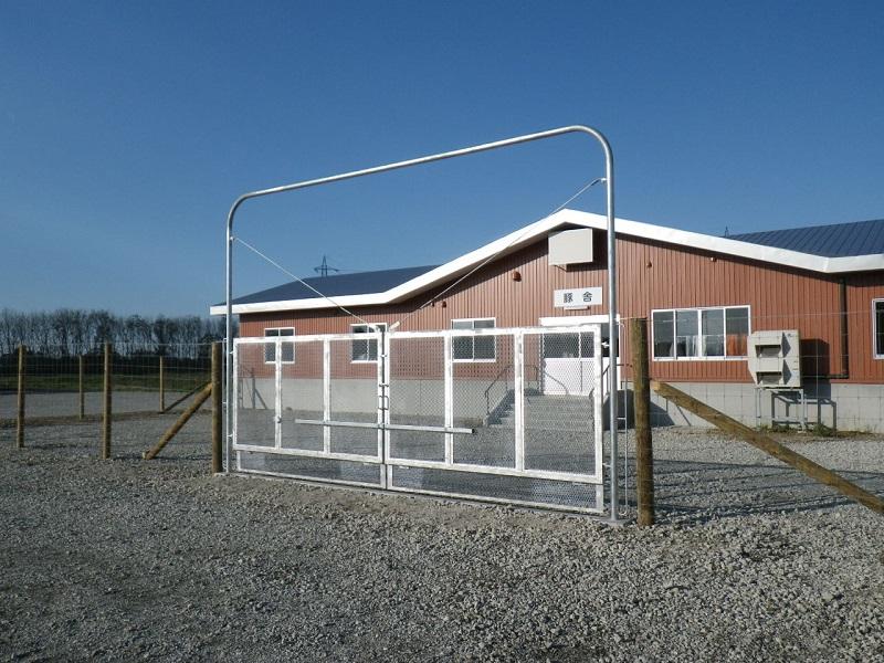 元野幌家畜飼育施設 豚舎フェンス設置工事