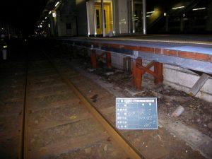 苫小牧駅乗降場修繕