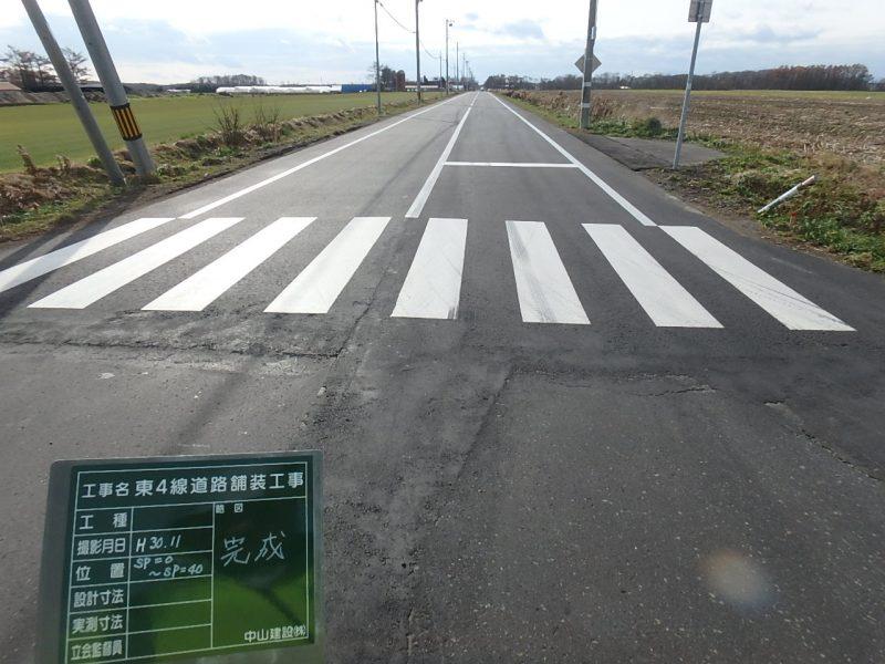 東4線道路舗装工事 工事始点方 完成風景  工事概要:北海道千歳市長都 東4線道路 路上路盤再生工 L=520.0m W=6.0m  舗装打替え工 L=520.0m W=7.5m 舗装総面積 3,328㎡