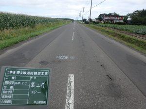 東4線道路舗装工事 工事終点方 着工前風景  工事概要:北海道千歳市長都 東4線道路 路上路盤再生工 L=520.0m W=6.0m  舗装打替え工 L=520.0m W=7.5m 舗装総面積 3,328㎡