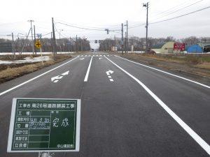 南26号道路舗装工事 工事終点方 完成風景  工事概要:北海道千歳市長都 南26号道路 L=352.74m 路上路盤再生工 2,680㎡ アスファルト舗装工 2,680㎡