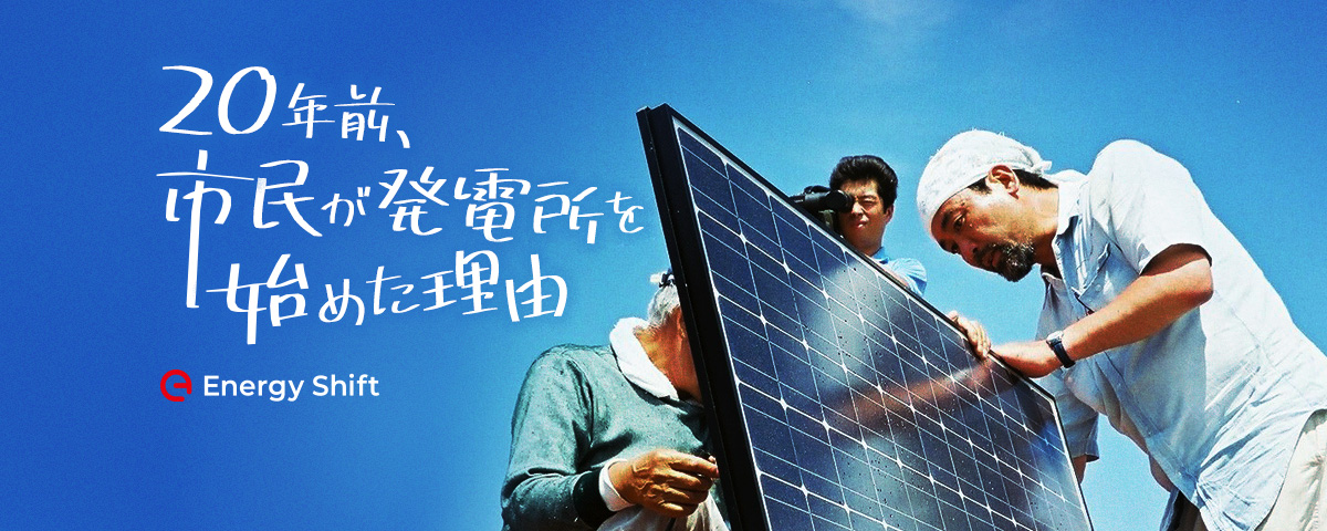 トレーディング 丸紅 ソーラー 丸紅ソーラートレーディングの太陽光余剰買取プランの特徴とは?評判やメリット・デメリットを解説 電気プラン乗換.com