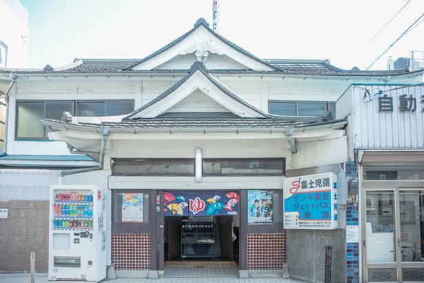 """Youは""""ゆ""""に行ったことある?? Enjoy Nostaljic SENTO  in KAMAKURA"""