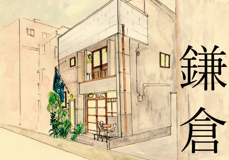2017年9月9日、SLOW鎌倉店がオープン