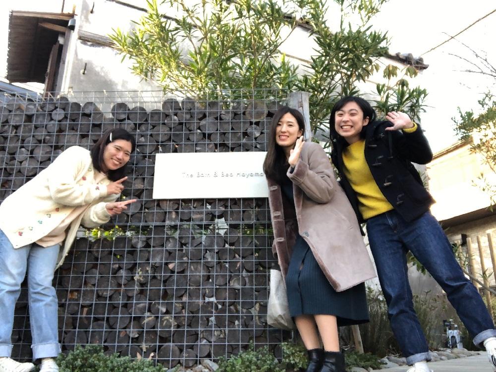 女子3人葉山旅―ときどきいや、ほとんどわかめー(前半)