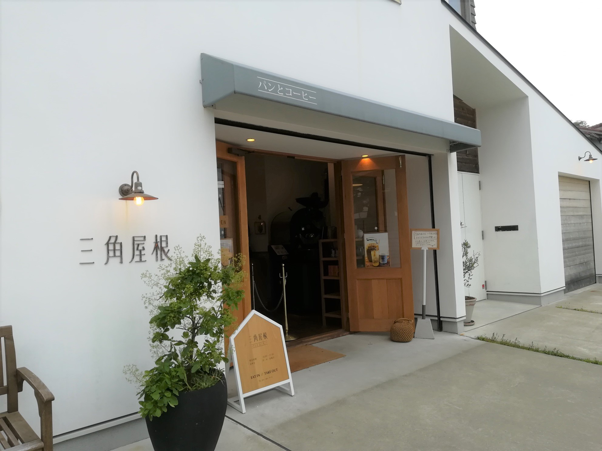 葉山のパン屋さん