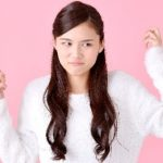 VIOの脱毛は痛くて通えない?どうして痛みを感じやすいの?