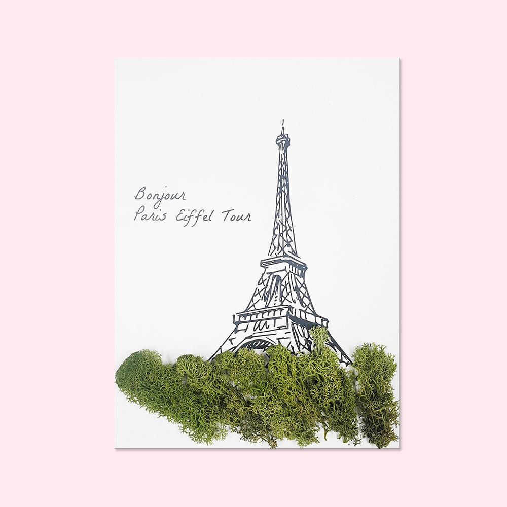 스칸디아모스 아트 캔버스 파리의 봄(with 에펠탑)