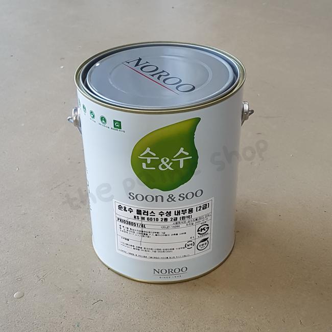 [노루페인트] 순앤수 플러스 (수성 내부 KS M 6010 2종2급) 4L학원상가친환경페인트시멘트벽면콘크리트벽지 벽면용내부수성노루수성페인트벽지페인트