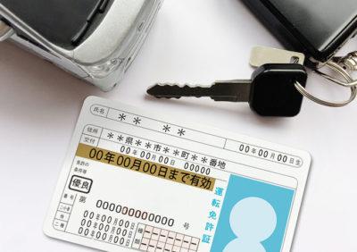 通学免許と合宿免許との違いって?メリット・デメリットもチェック!