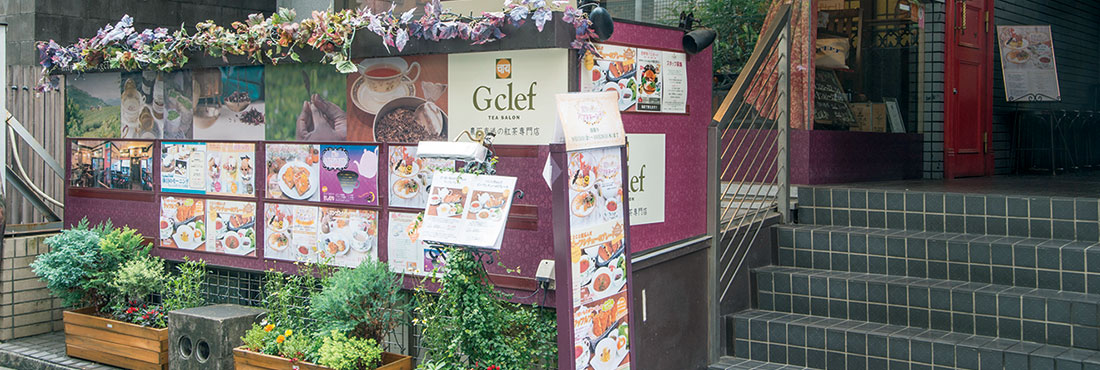 TEA SALON Gclef 吉祥寺店