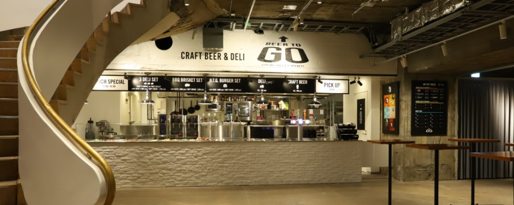 〈Ginza Sony Park〉に、クラフトビールを気軽に楽しめる〈BEER TO GO〉がオープン!