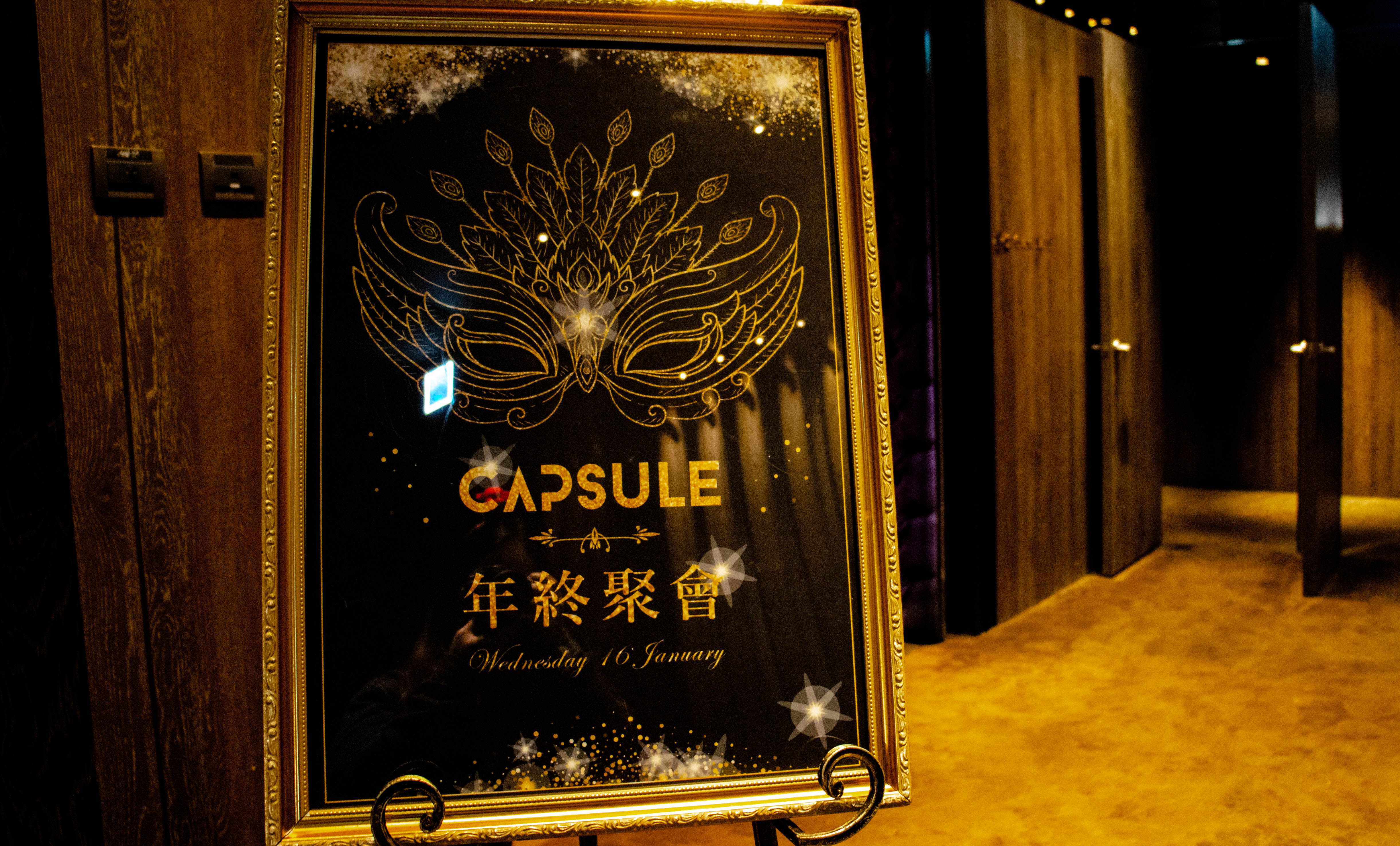 創作者正裝打扮超吸睛!CAPSULE 年終聚會圓滿落幕