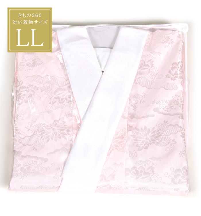 振袖用長襦袢LL No.5ZA-0038-04