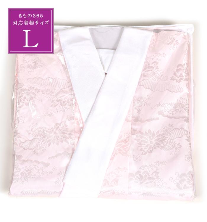 振袖用長襦袢Lサイズ No.5ZA-0038-03