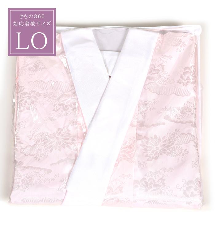 振袖用長襦袢LO ふくよかサイズ No.5ZA-0093-03