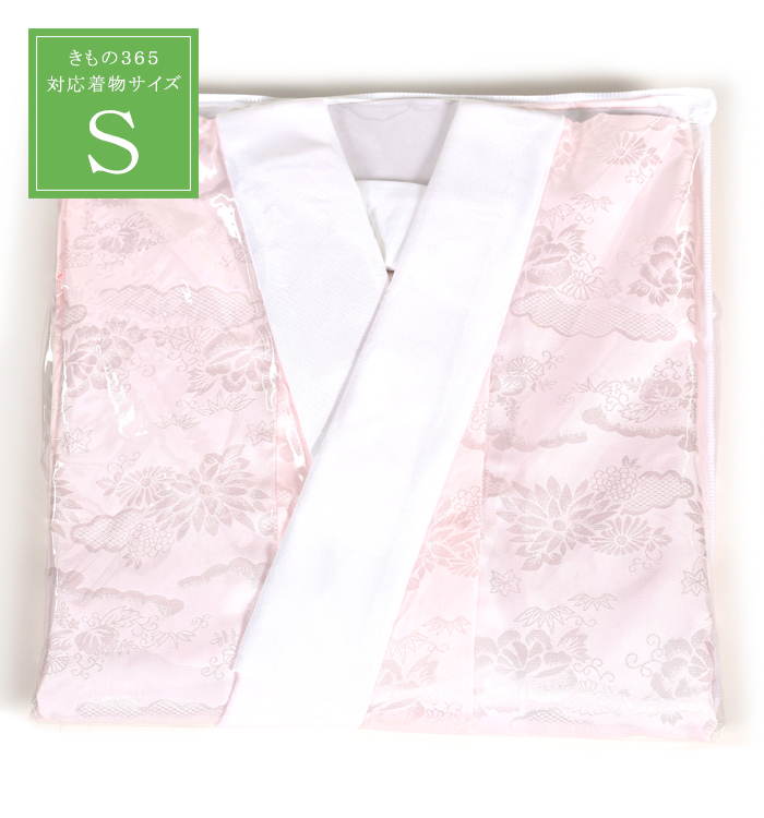 振袖用長襦袢Sサイズ No.5ZA-0038-01