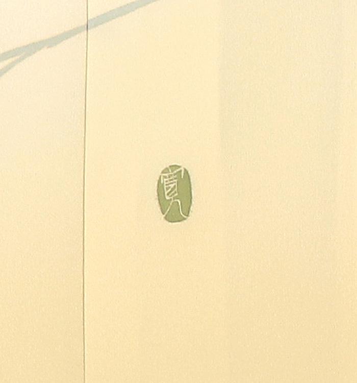 本加賀友禅 訪問着 No.AA-0209-Lサイズ_06