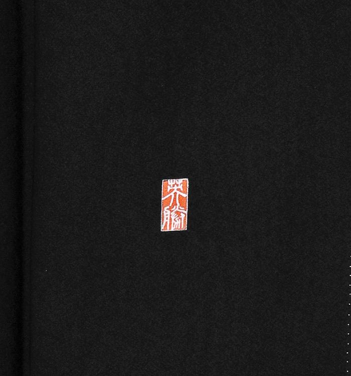 京友禅 大きいサイズ 黒留袖 No.CA-0259-MOサイズ_06