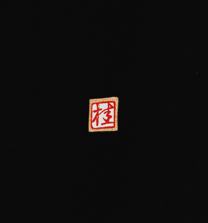 桂由美 黒留袖 No.CA-0297-M_06