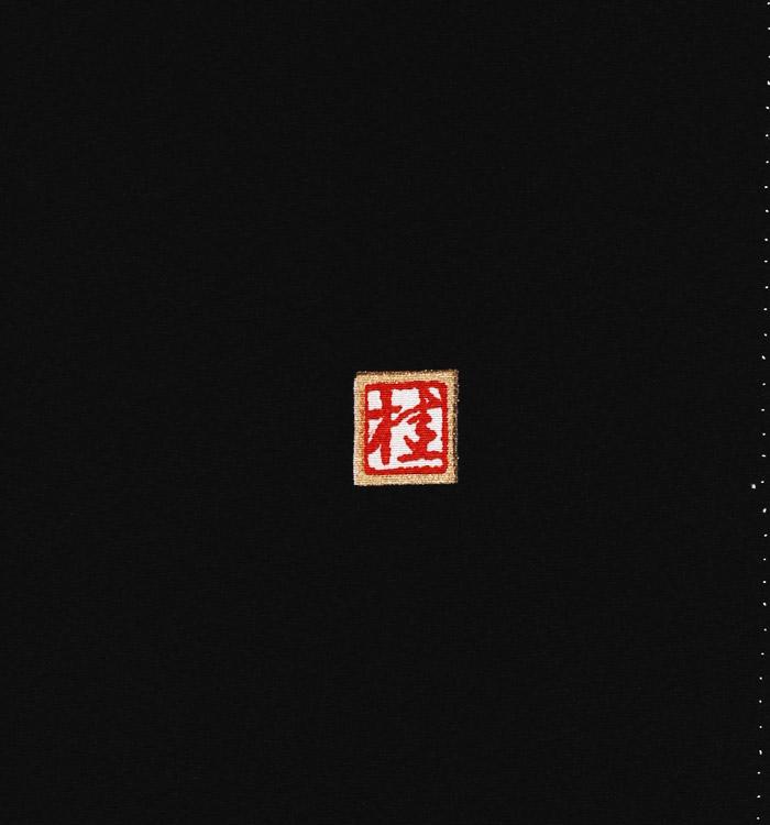 桂由美 黒留袖 No.CA-0302-L_06