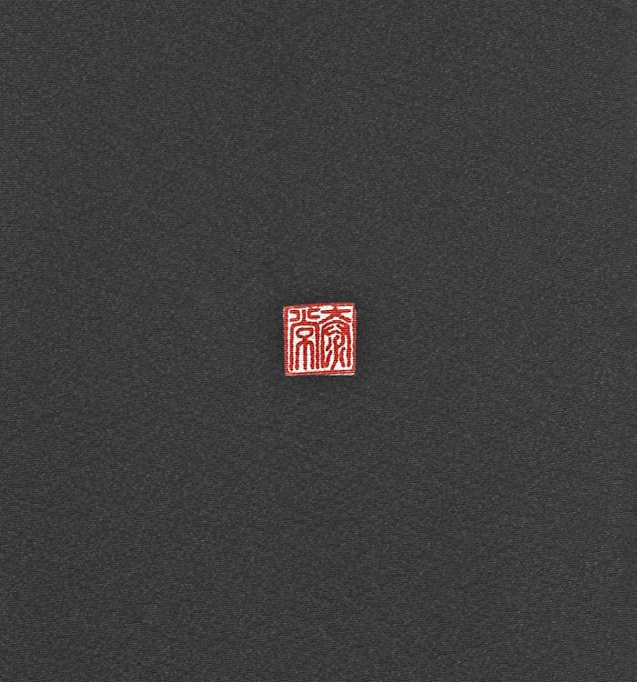 関芳 黒留袖 No.CA-0577-L_06