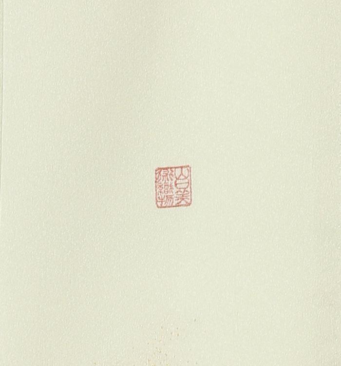 山口美術織物 色留袖 No.DA-0164-Lサイズ_06