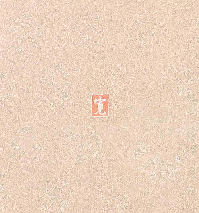 大きいサイズ 色留袖 No.DA-0231-LO_06
