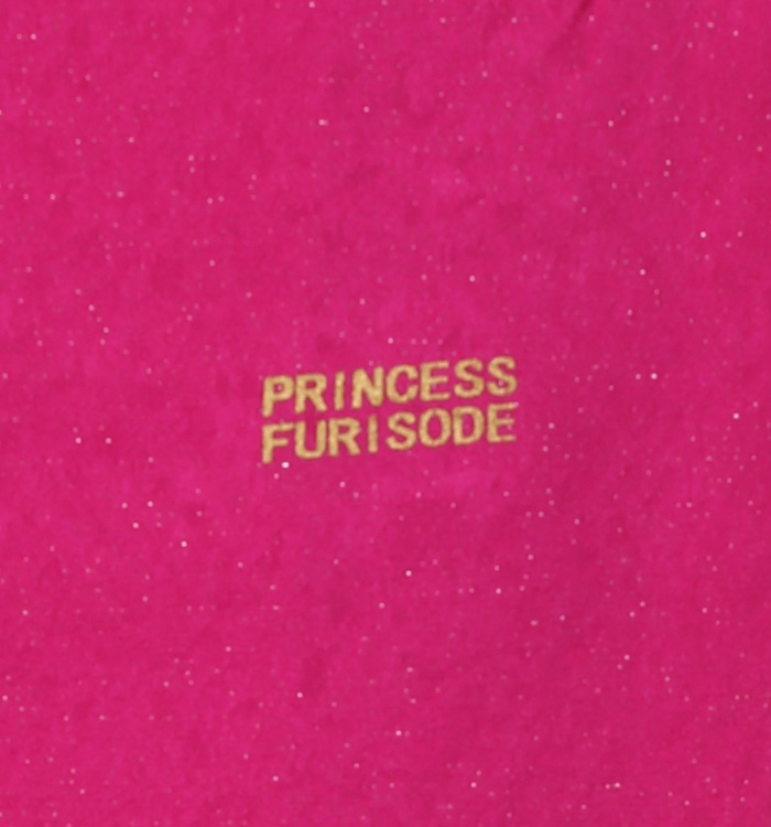 PRINCESS FURISODE 振袖 No.EA-0342-Sサイズ/○_06