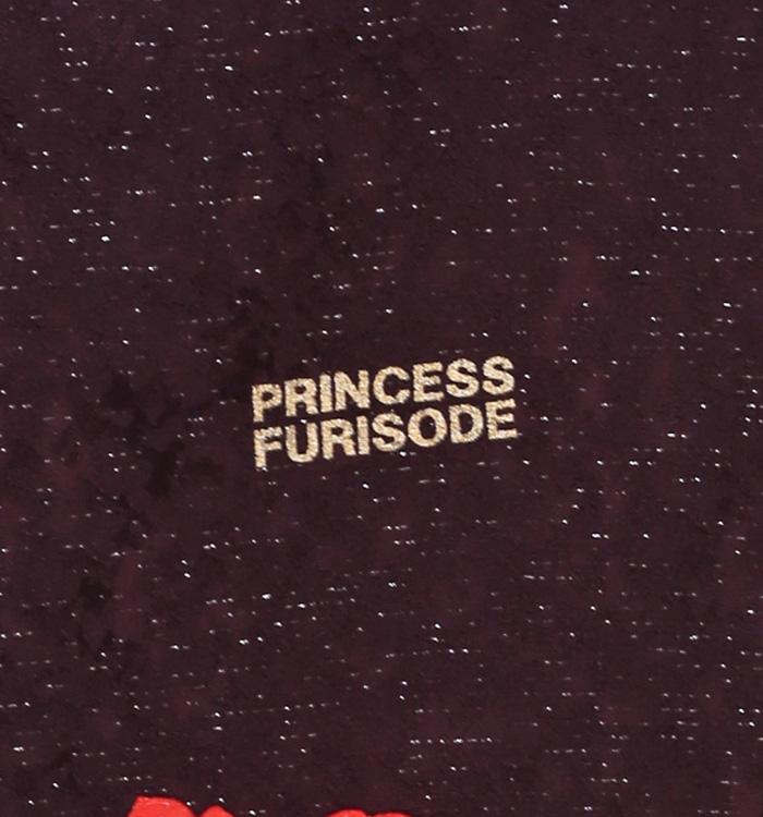 PRINCESS FURISODE 振袖 No.EA-0361-Lサイズ/○_06
