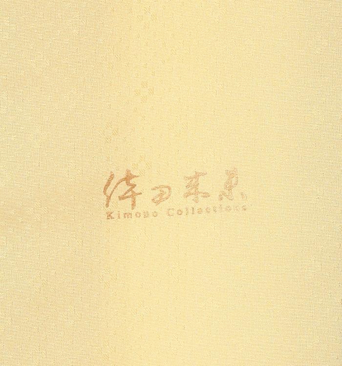 倖田來未 振袖 No.EA-0394-Lサイズ/○_06