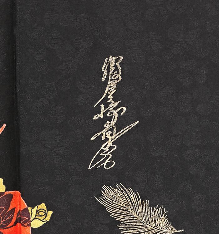 トールサイズ 假屋崎省吾 振袖 No.EA-0918-LL_06
